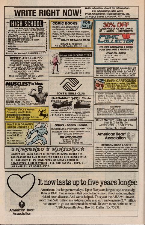 Adventures of Superman 475 Ads